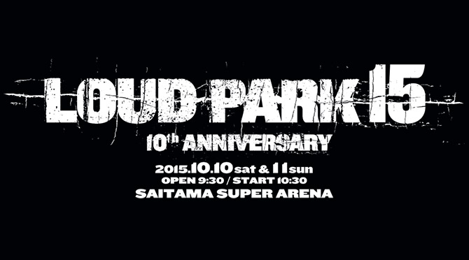 loudpark15_am_main