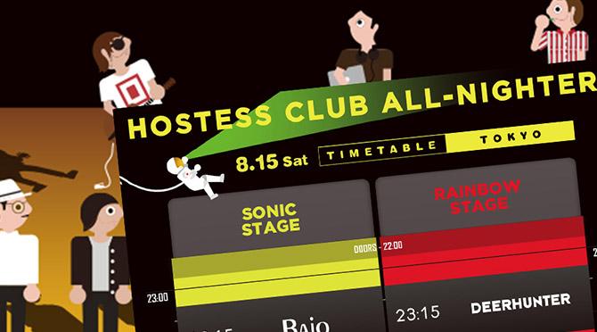 ミッドナイトソニック「HOSTESS CLUB ALL-NIGHTER」タイムテーブル発表!