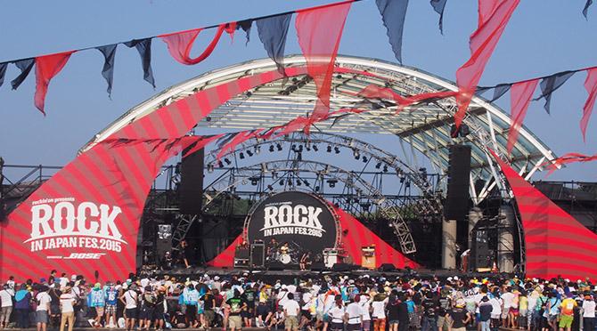 日本最大の邦楽ロックフェス、ロックインジャパンに参加してみた!