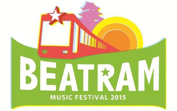 BEATRAM MUSIC FESTIVAL 2015