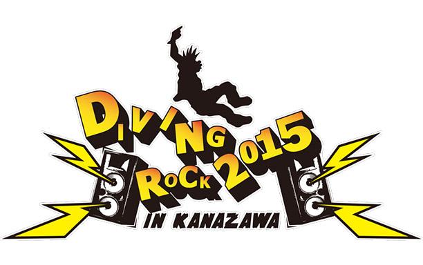 DIVING ROCK 2015 in KANAZAWA