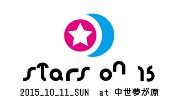 STARS ON 15