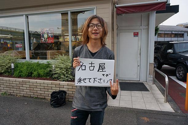 大阪に行きたい若者