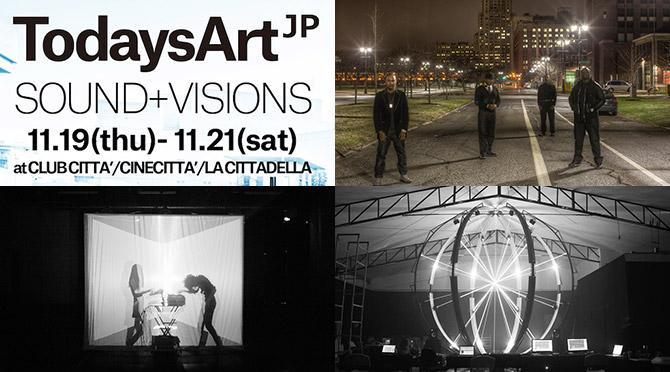 タイムライン/アンダーグラウンド・レジスタンスらが来日!アートフェス「TodaysArt」川崎で開催