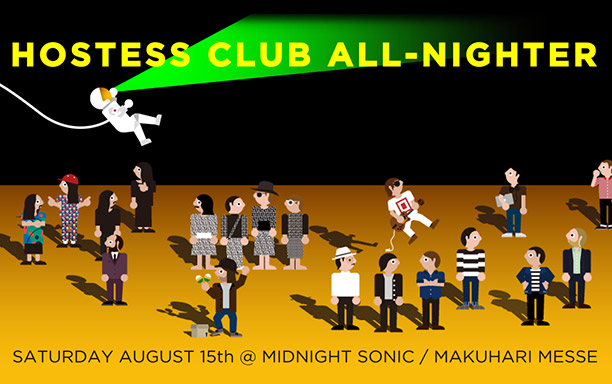 HOSTESS CLUB ALL-NIGHTER