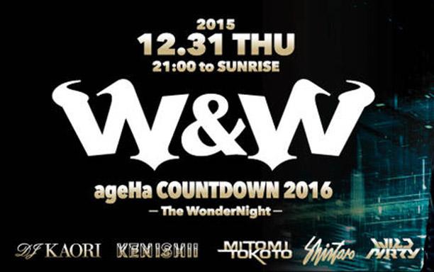 ageHa COUNTDOWN 2016