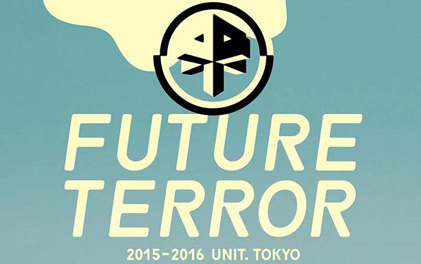futureterror
