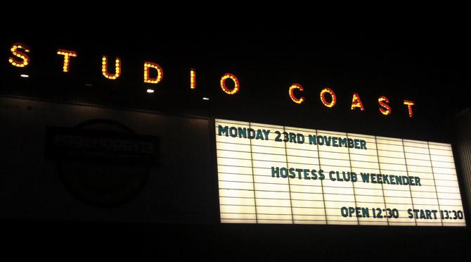 hostessclub