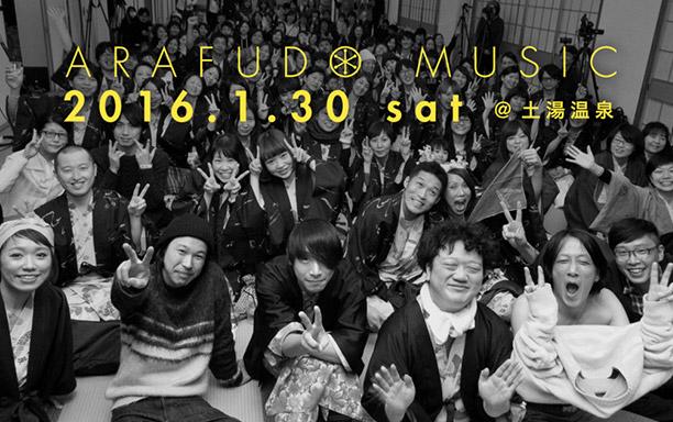 arafudo music