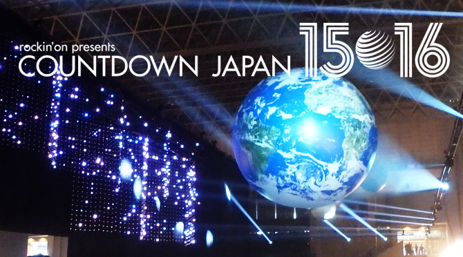 COUNT DOWN JAPAN