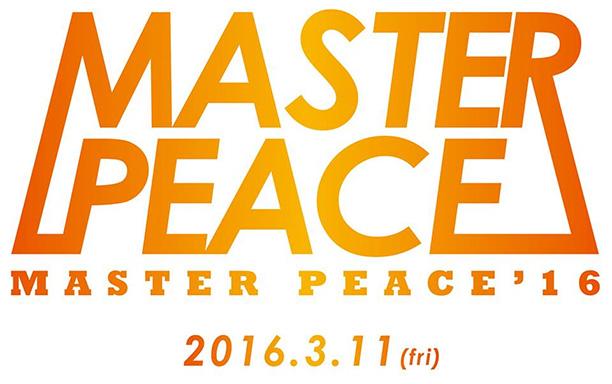 MASTER PEACE'16