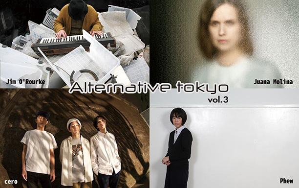 Alternative Tokyo vol.3