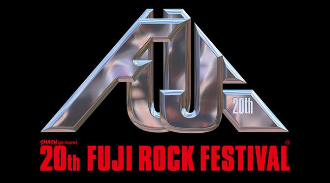 fujirock 2016