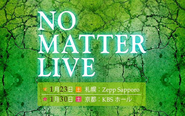 no matter live