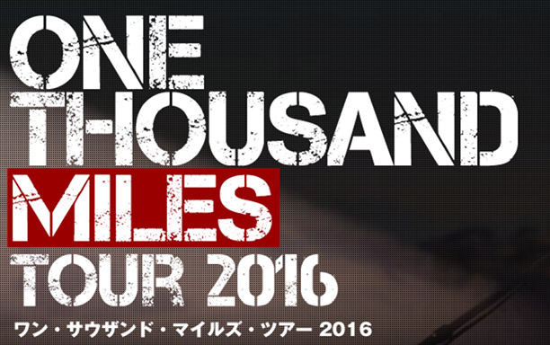 one thousand miles tour