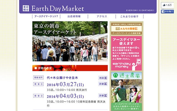 earth day market