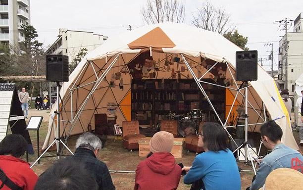 古本屋ステージ