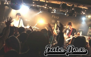 Fate Box