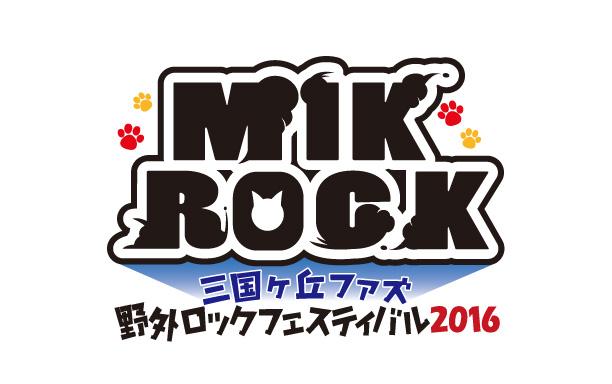 MIKROCK2016