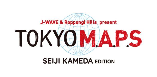 J-WAVE & Roppongi Hills present TOKYO M.A.P.S SEIJI KAMEDA EDITION