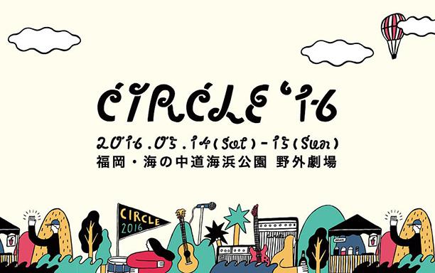 CIRCLE'16