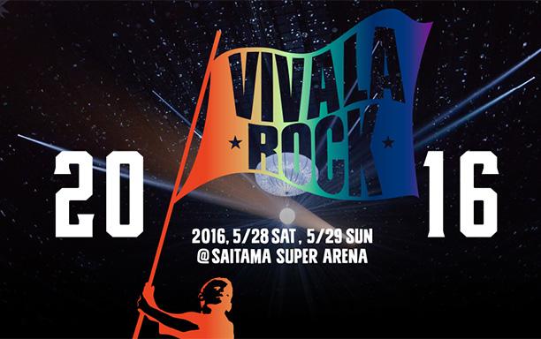 VIVA LA ROCK 2016