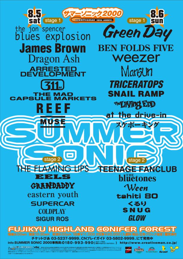 summer sonic 2000