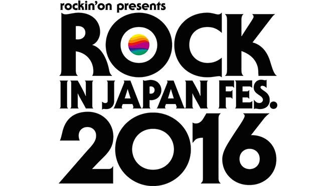 ROCK IN JAPAN 2016