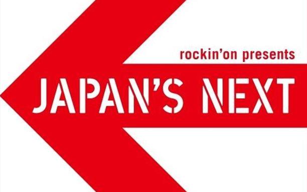 JAPAN'S NEXT vol.13