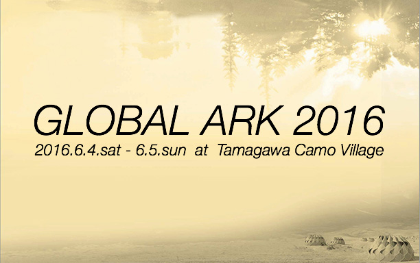 GLOBAL ARK 2016 - OPEN AIR PARTY -