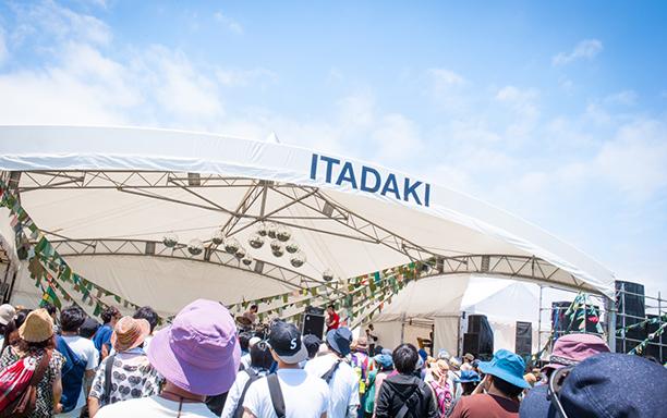 itadaki_a