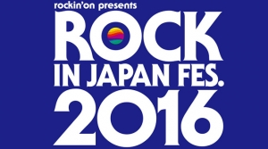 ROCK IN JAPAN 2016 タイムテーブル & DJアクト発表!