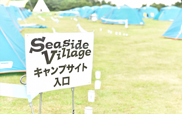 seaside_village テント