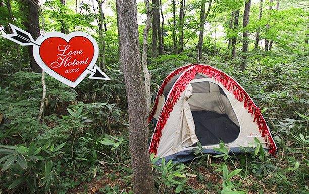 LOVE HOTEL TENT