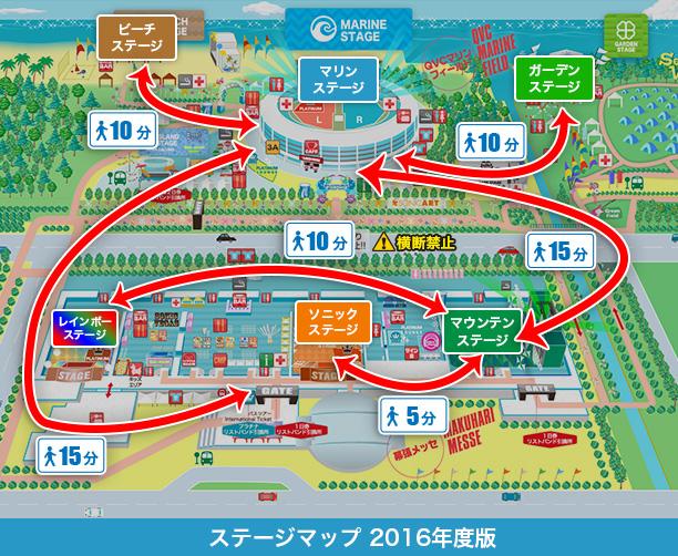 ステージマップ2016