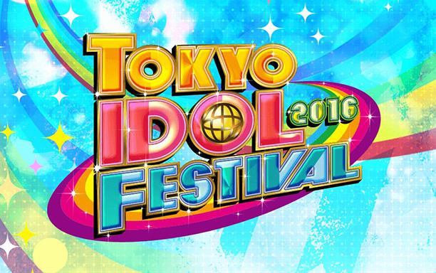 TOKYO IDOL FESTIVAL2016