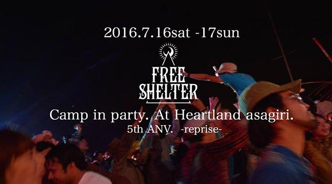 FreeShelter2016