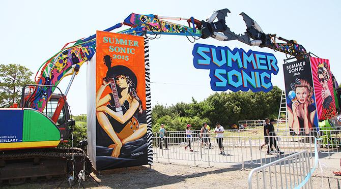 summer sonic 大阪