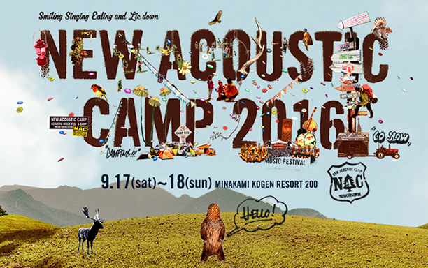 new_acoustic_camp