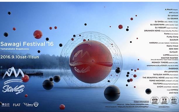 sawagi festival