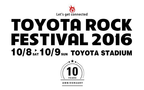 toyota_rock_fes