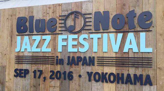 Blue Note JAZZ FESTIVAL in JAPAN 2016