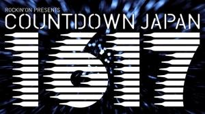 COUNTDOWN JAPAN 16/17、第3弾出演アーティスト発表!
