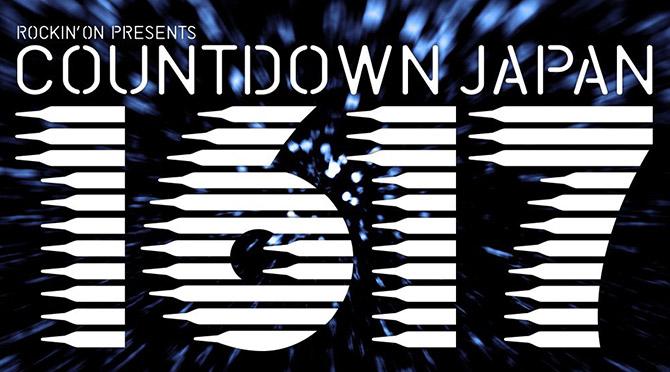COUNTDOWN JAPAN 16/17
