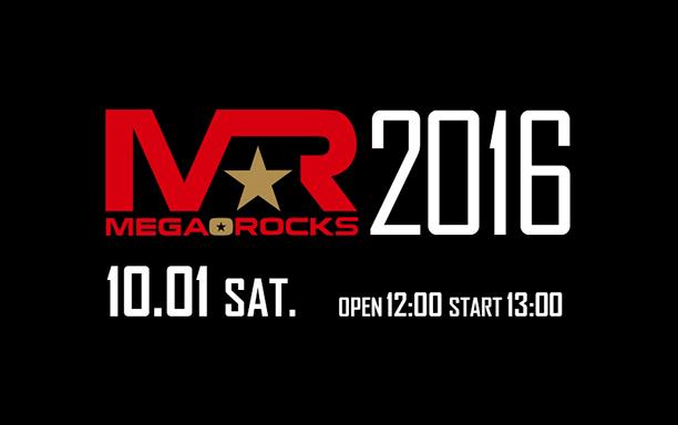 MEGA☆ROCKS 2016