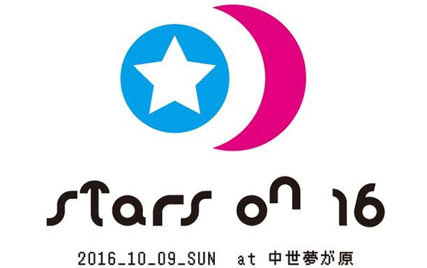 STARS ON 16