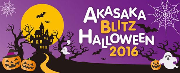 AKASAKA BLITZ HALLOWEEN 2016~Mrs. FANCY PARTY~