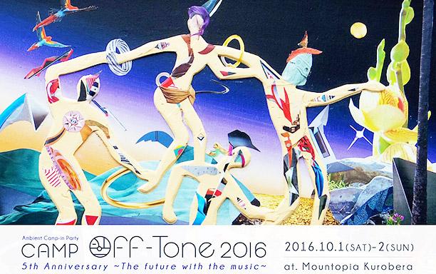 CAMP Off-Tone 2016