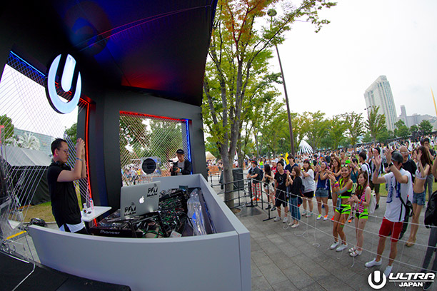 ULTRA PARK STAGE
