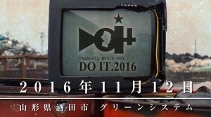 山形県酒田発のDIYフェス!DO IT 2016 -YAMAGATA MUSIC FES.